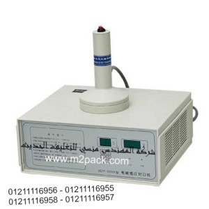 Induction Capping Sealing Machine Model: 201 Engineer Mansy Brand