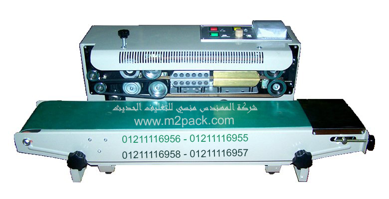 Continuous Plastic Bag Sealing Machine Model: 301 Engineer Mansy Brand