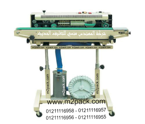 Automatic Continuous inflation air sealing machine Model: 306 Engineer Mansy Brand