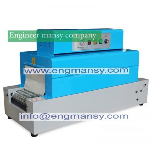 With temperature control table heat shrinkable film packaging machine shrink machine,