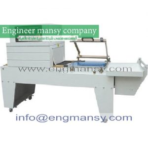 Ce fully automatic l type sealing and shrinking packing machine