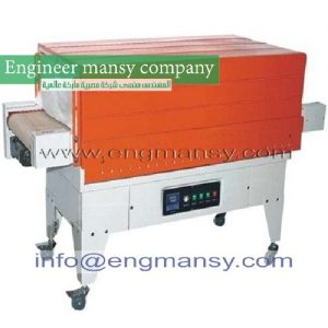 Neweek factory supply automatic carton box thermal shrink packaging machine