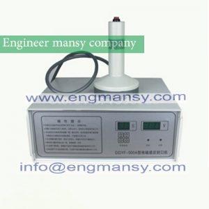 1pc portable magnetic induction bottle sealing machine aluminum