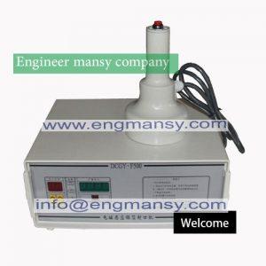1pc induction aluminum foil sealing equipment