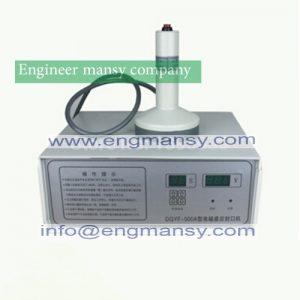 1pc portable magnetic induction bottle