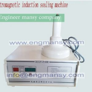 2pc electromagnetic induction sealing machine