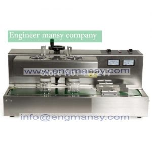 Continuous induction sealing machine0