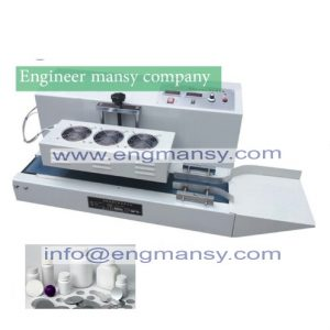 Continuous induction sealing machine 2