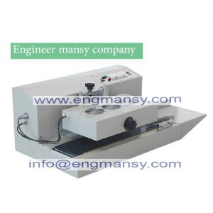 Stream mode magnetic induction sealing machine