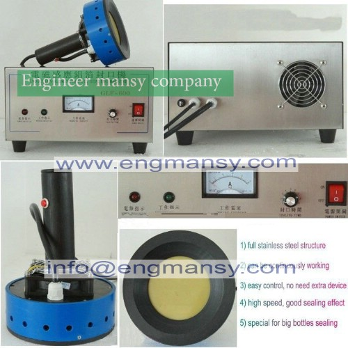 Utilize electro portable magnetic 9