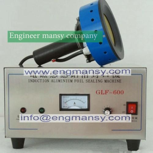 Utilize electro portable magnetic induction bottle sealing machine