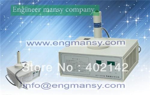 Warranty hand held induction sealing machine1