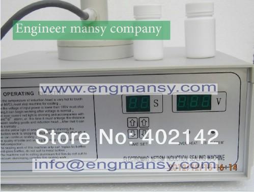 Warranty hand held induction sealing machine4
