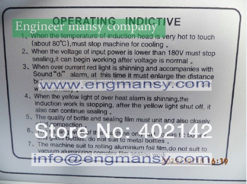 Warranty hand held induction sealing machine5