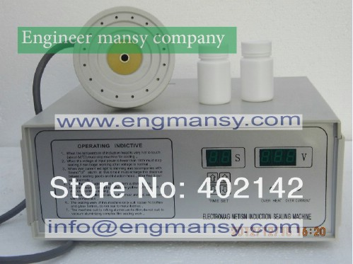 Warranty hand held induction sealing machine,induction foil 3