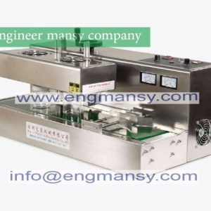 Automatic glass bottle induction heat sealing machine