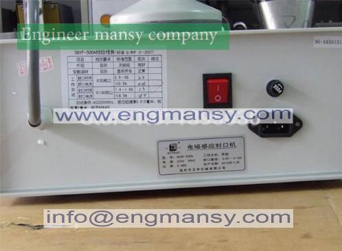 Tic induction bottle sealing machine 1